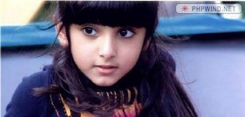 Princess Fatima