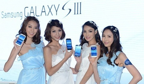 Memprediksi_Masa_Depan_Samsung