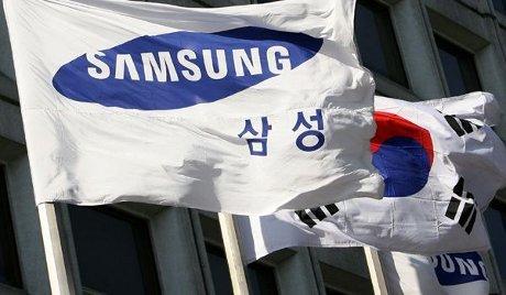 Rahasia_Sukses_Samsung