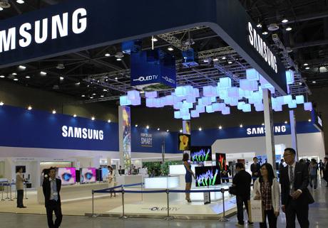 Samsung_Dipandang_Remeh